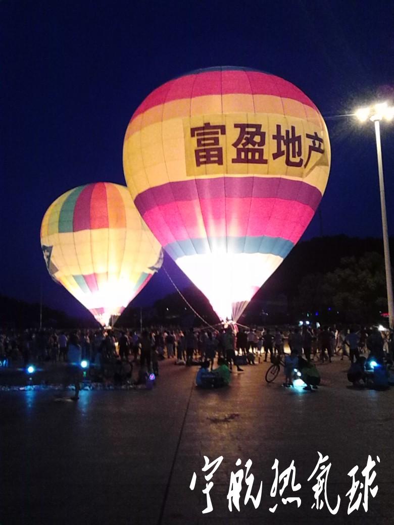 热气球飞行 - 湖南长沙蓝天热气球俱乐部-是专门从事